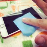 『新型iPhoneと一緒に。ガラスコーティング『メガプラスコート』』の画像
