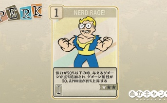Fallout 76:Nerd Rage!(Intelligece)