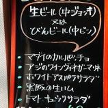 『好評のビールセットです☆』の画像