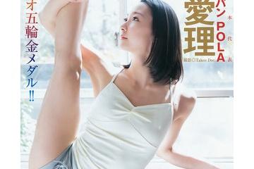 畠山愛理さんの柔らかい筋肉で気持ちよさそうなエロ股間