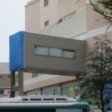 『ついに松菱の解体が完了!?と思いきや、空中廊下は未だに健在...!!』の画像