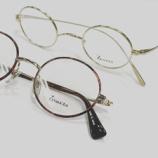 『シンプルでスマートなラウンド型メガネ『Zparts Eyewear』』の画像