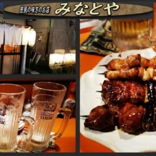 函館の飲み食い日記