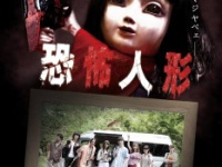 【日向坂46】「恐怖人形」どう思う??おひさまは見るよね!?