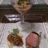 『但馬牛ステーキに、ウニ!@鉄板焼ダイニング 十一(といち)【伊丹】』の画像