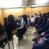 『豊野高校でジョブカフェ!高校生と対話。進路選択どうするか?』の画像