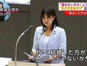 西川史子がセクハラ野次に怒り心頭wwwwwwww