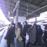 『埼京線ダイヤ乱れています』の画像