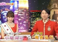 【有吉AKB共和国まとめ】佐々木優佳里が大和田南那と親友になったことを嬉しそうに話すも・・・ww
