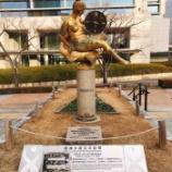 『1.17を忘れない。阪神淡路大震災から26年経って思うこと』の画像