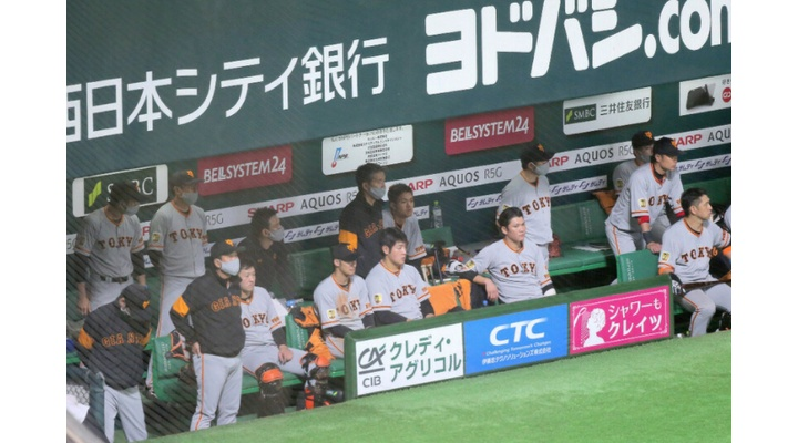 巨人・元木ヘッドコーチ「ジャイアンツというネームを背負ってるんだから意地見せろ!」