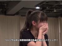 【モーニング娘。'15】佐藤優樹「子供の歯まだあったの?アハハハハハ」