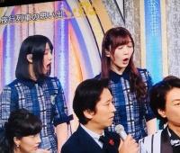 【欅坂46】ひらがなちゃんのリアクション芸がwwwww