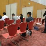 『【福岡】企業面談会へ』の画像