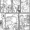 中島「磯野ー……や、野球……」