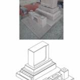 『G663 洋墓デザイン墓石』の画像