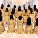 『【乃木坂46】これはレアな光景www メンバー集合写真『後ろ姿』ショットが公開wwwwww』の画像