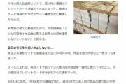 【悲報】成人誌のクレカ決済がNG、ユーザーに波紋