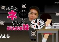 【AKB48】ネ申テレビ「世界遺産に挑戦」前編 感想 田野ちゃんの身体能力www