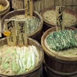 『酵母と植物性乳酸菌が豊富な「ぬか漬け」』の画像