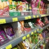 『逆に疑問。シドニーで揃わない日本食材は?』の画像