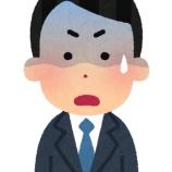 『夜道ワイ「ちんちん!!!(発作)」』の画像