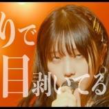 『【乃木坂46】与田祐希出演 映画『ぐらんぶる』への菊地マネージャーのコメントがこちらwww『ただのヤバい映画だと思ってしまいますよね・・・』』の画像