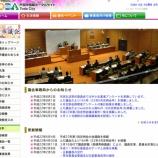 『今日から戸田市議会定例会9月議会が始まります』の画像