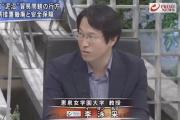 韓国「ホワイト国除外はWTO違反ではない」日本の正当性を自ら認めてしまうwww