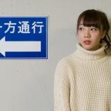『【乃木坂46】乃木坂で最も『過小評価されているメンバー』といえば・・・』の画像