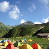 『昨今、キャンプが大人気なんですって!!』の画像