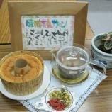 『コープカルチャー宝塚さんで漢方&薬膳講座「ストレス」終了しました♪』の画像