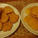『カボチャのクッキー作るよ』の画像
