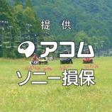 『【乃木坂46】『21stシングルヒット祈願』参加メンバーを予告映像から特定!!!』の画像