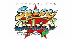 スマホアプリ「スペース★ギャラガ」登場!名作STG「ギャラガ」と「スペース☆ダンディ」のコラボは新要素多数!