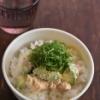 レシピブログでの連載更新しました♪~火を使わず簡単!アボカドと鮭缶のレモンマヨソース丼