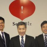 『f-Biz(エフビズ)小出 宗昭 センター長がForbes JAPANのローカル・イノベーター・アワードにノミネート』の画像