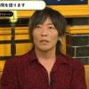 『谷山紀章さん、なぜかAbemaTVでマジギレしてしまうww』の画像