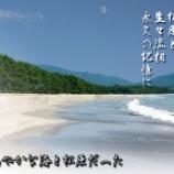 『高田松原の記憶』の画像