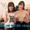 ℃-ute鈴木愛理、NMB48山本彩のソロライブに行く