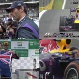 『2013年シーズン終了とナンバー2たちの門出』の画像
