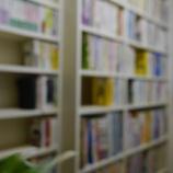 『書籍の収納場所と収納方法、読みかけの本の置き場所について』の画像