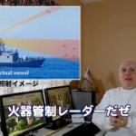 【動画】テキサス親父「韓国レーダー照射事件についてオレが思うことを話すぜ!」 [海外]