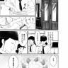 【お菓子漫画】おやつの時間 24ページ