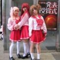 東京ゲームショウ2011 その26(To Heart2)