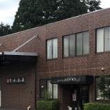『武蔵野酒造へ蔵見学に行ってきました』の画像