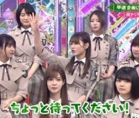 【欅坂46】あかねん「パン!」