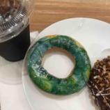 『【ヤバいドーナツ屋さん】ジャックインザドーナツの『ギャラクシードーナツ』がヤバい【ららぽーと名古屋】』の画像