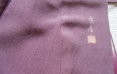 『江戸小紋の着物』の画像
