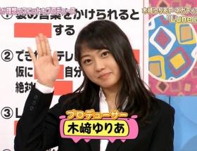 ハロヲタでも木﨑ゆりあちゃんの顔は好きだろ?